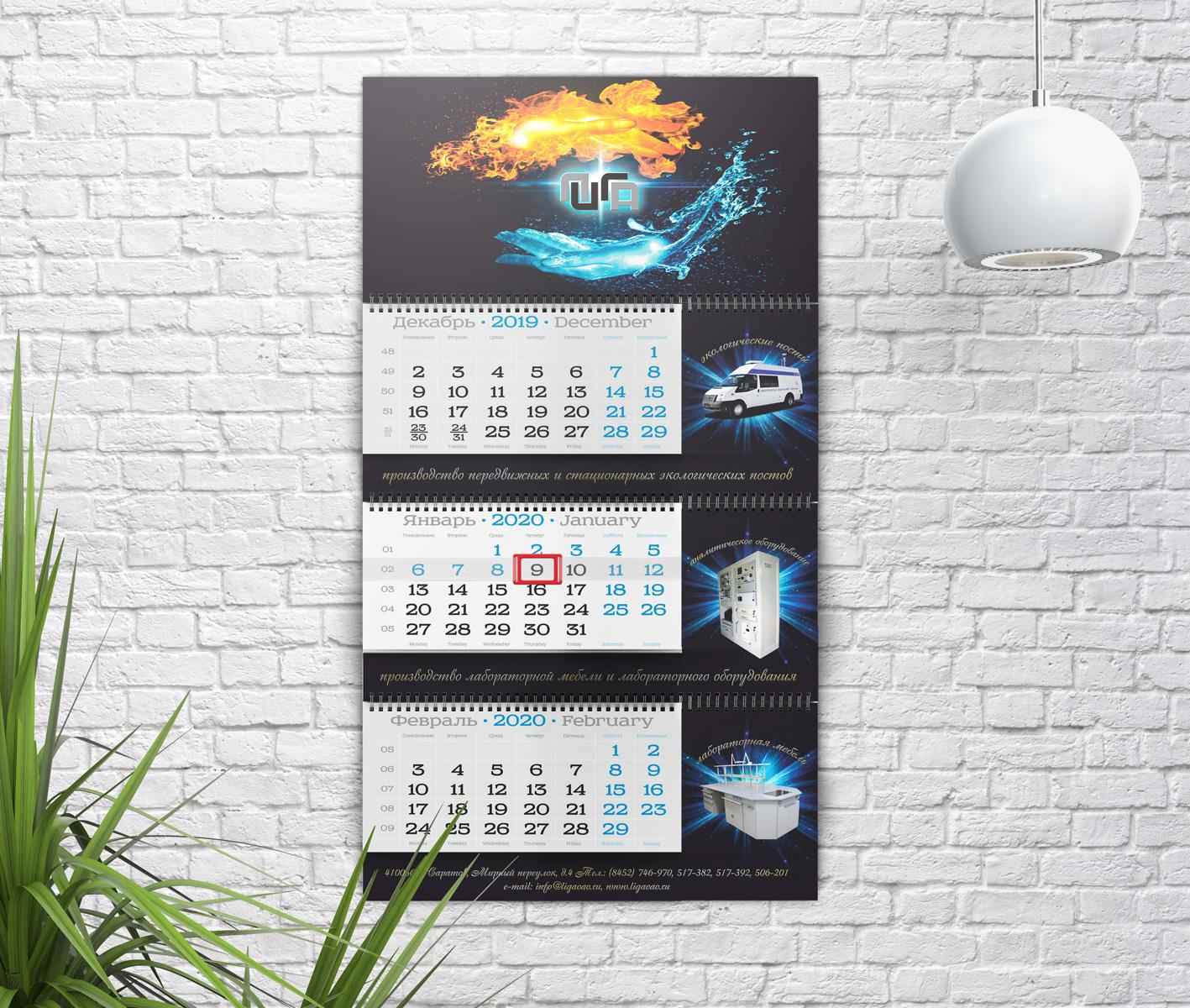 квартальный календарь со сменным постером акриловой пудрой это