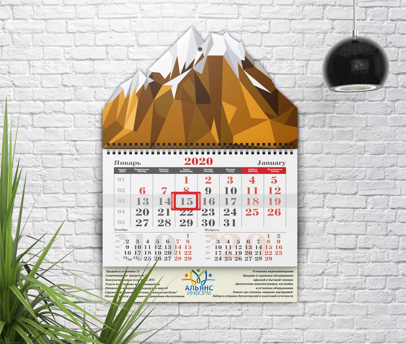 настенные календари необычной формы фото первый день после